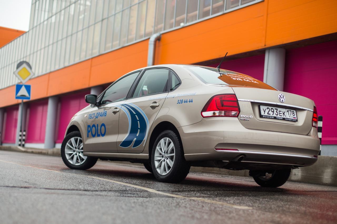 ASEAN NCAP - VW Polo Sedan crash test - 4 star safety rating - YouTube