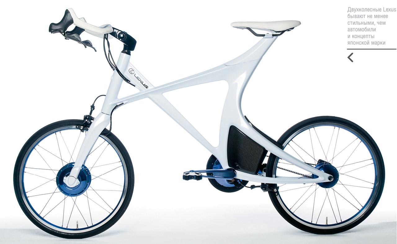 велосипед-концепт автопроизводителей