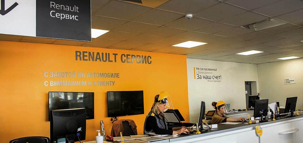 Renault запустила в России весеннюю сервисную акцию