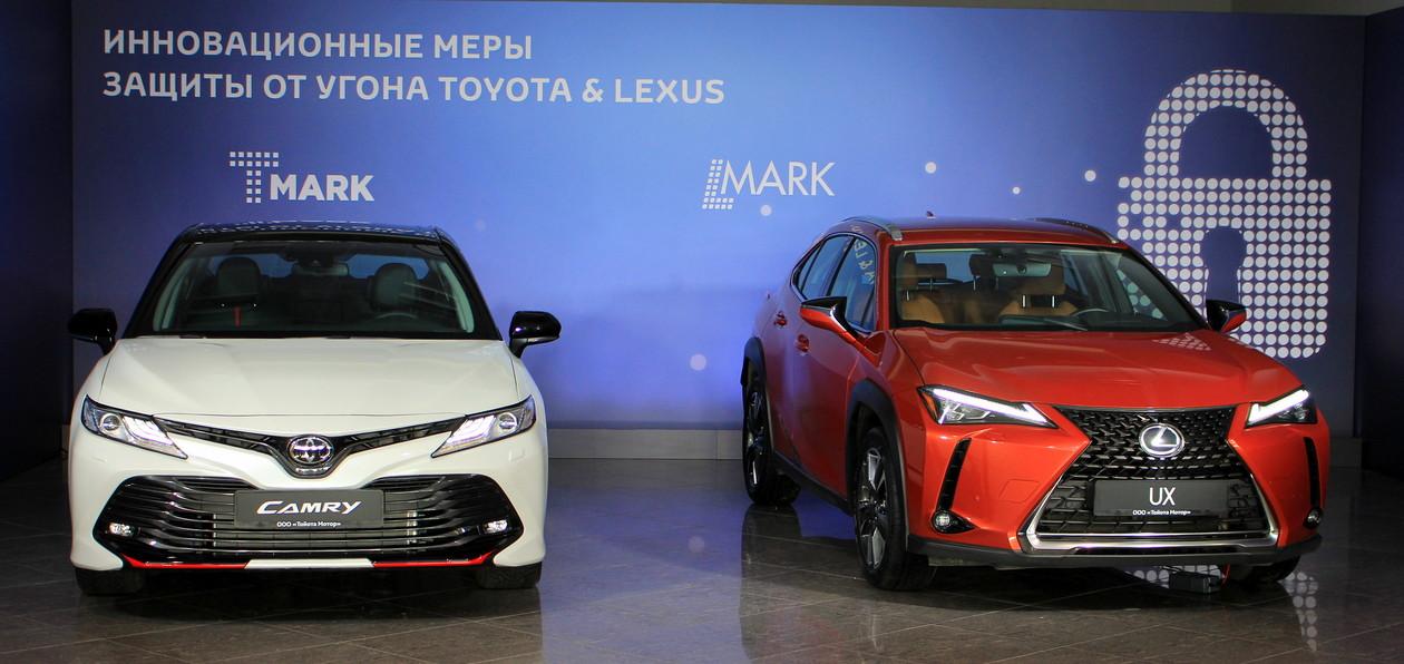 Toyota и Lexus объявляют войну угонщикам: изучаем новую технологию защиты T-Mark и L-Mark