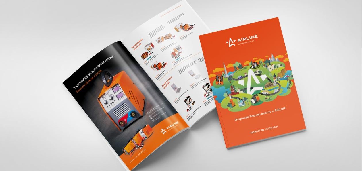 Airline выпустил новый каталог аксессуаров
