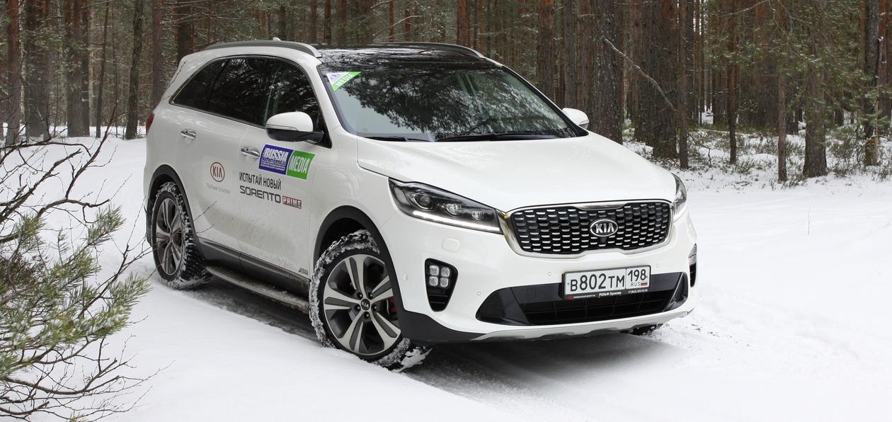 Тест-драйв Kia Sorento Prime: наш список пожеланий к автомобилю нового поколения