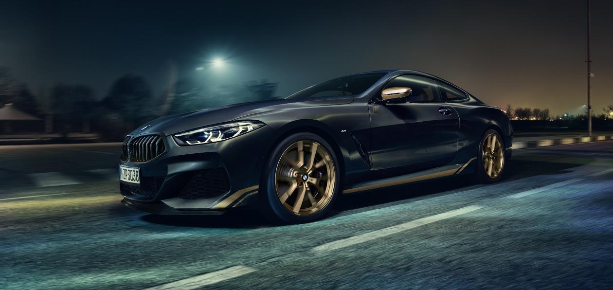 Автомобили BMW 8 Series в «золотой» спецверсии получили рублевый ценник