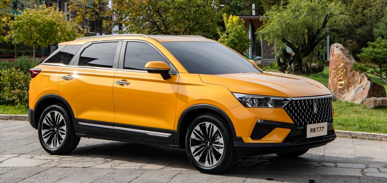 В России появится новый китайский бренд автомобилей