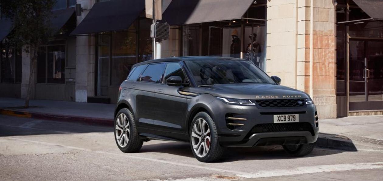Range Rover представил спецсерии Evoque в России