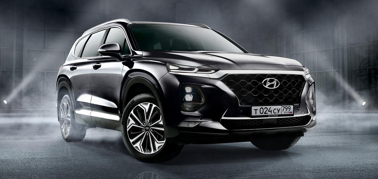 Hyundai представил Santa Fe в исполнении Black&Brown