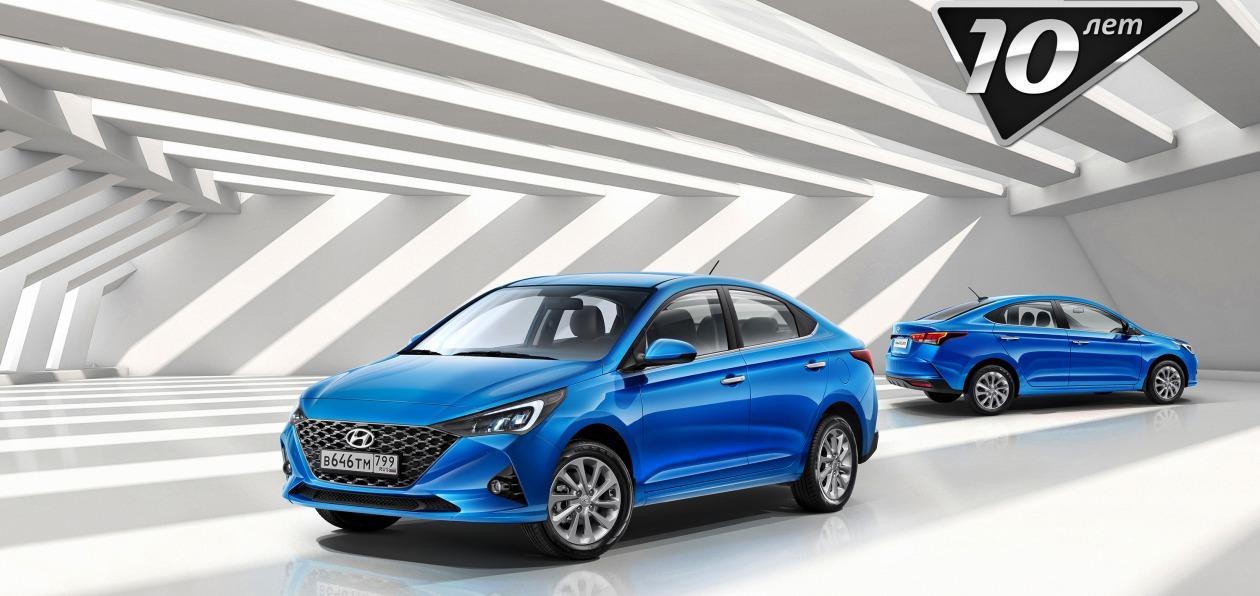 Hyundai Solaris получил «юбилейную» спецверсию