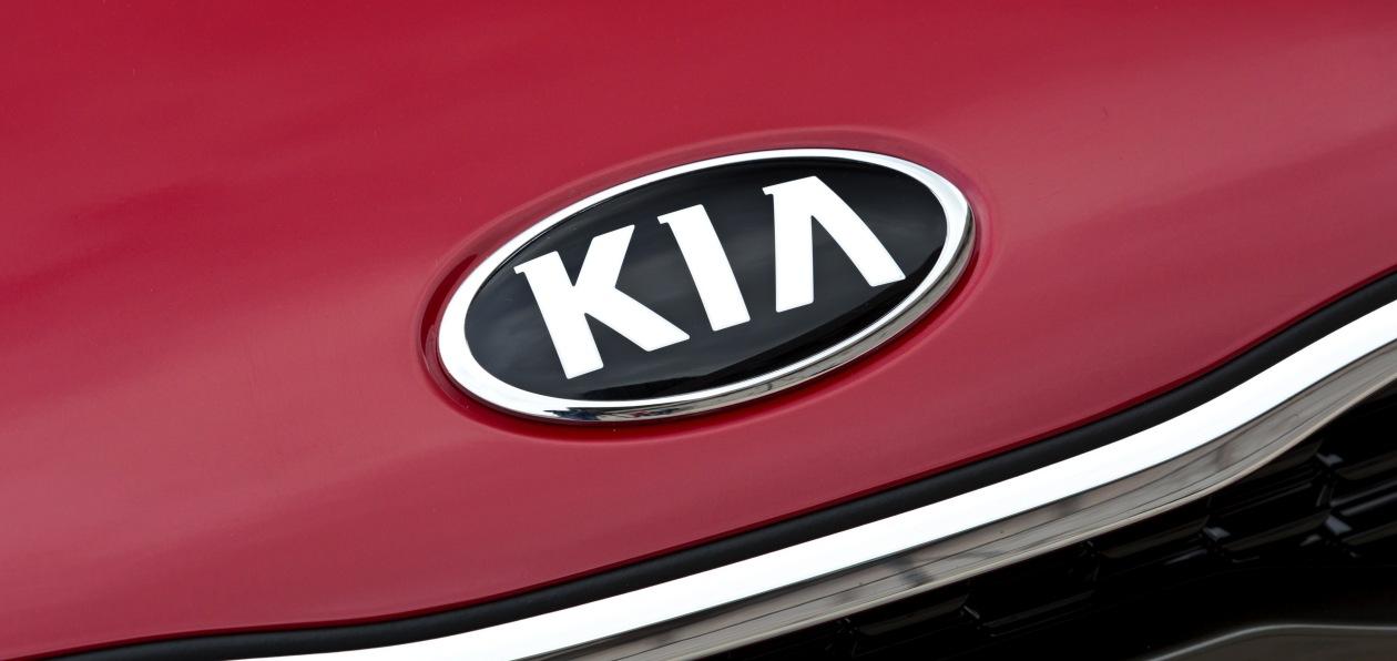 Три модели Kia стали доступны в новой спецсерии