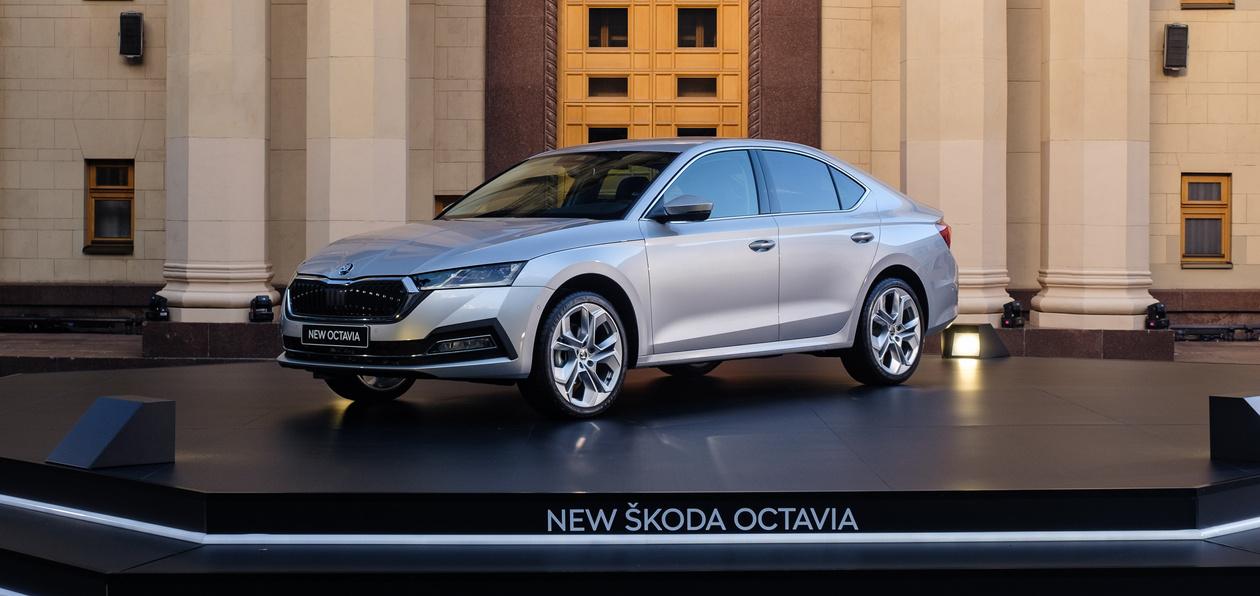 Премьера новой Skoda Octavia: плюс 198 тысяч к цене и структурные изменения в модельной гамме