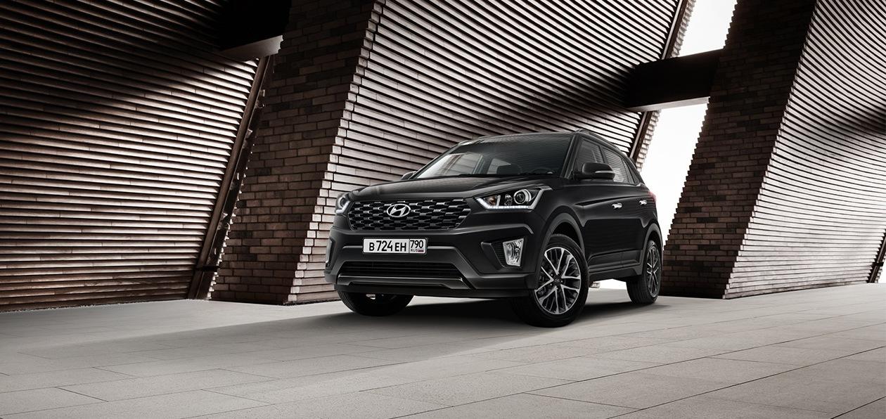 Кроссоверы Hyundai Creta и Tucson стали доступны в новой спецверсии