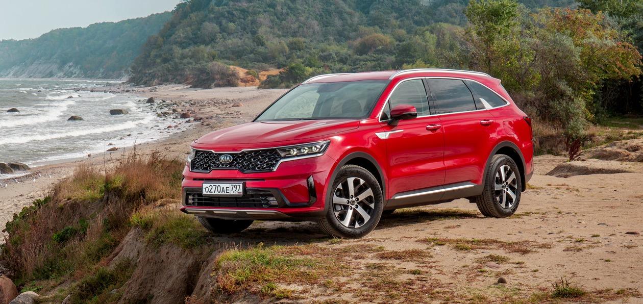 В России стартовали продажи нового Kia Sorento
