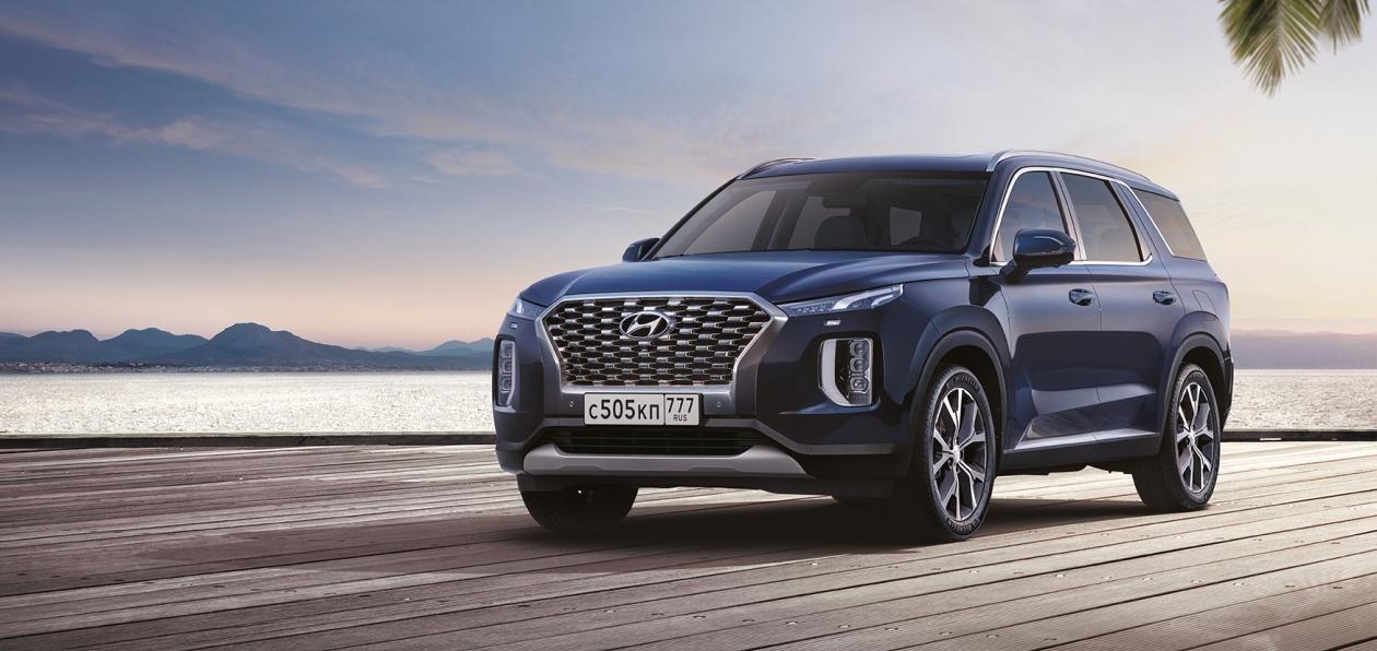 Hyundai объявил российские цены на флагман Palisade