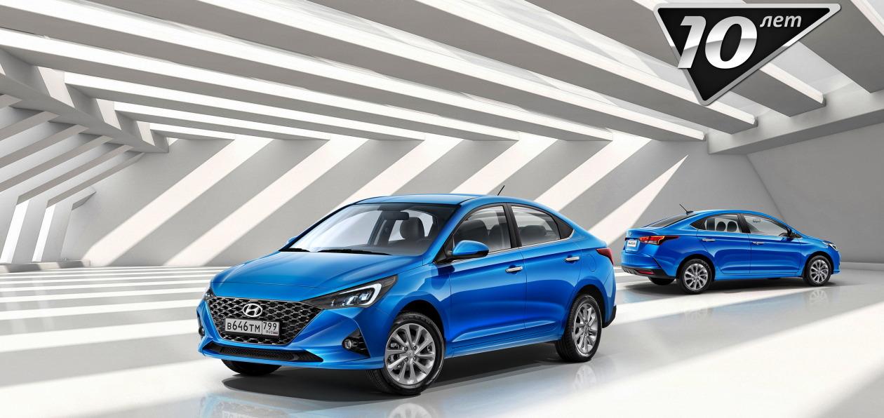 Hyundai «оценил» в рублях «юбилейную» спецверсию Solaris
