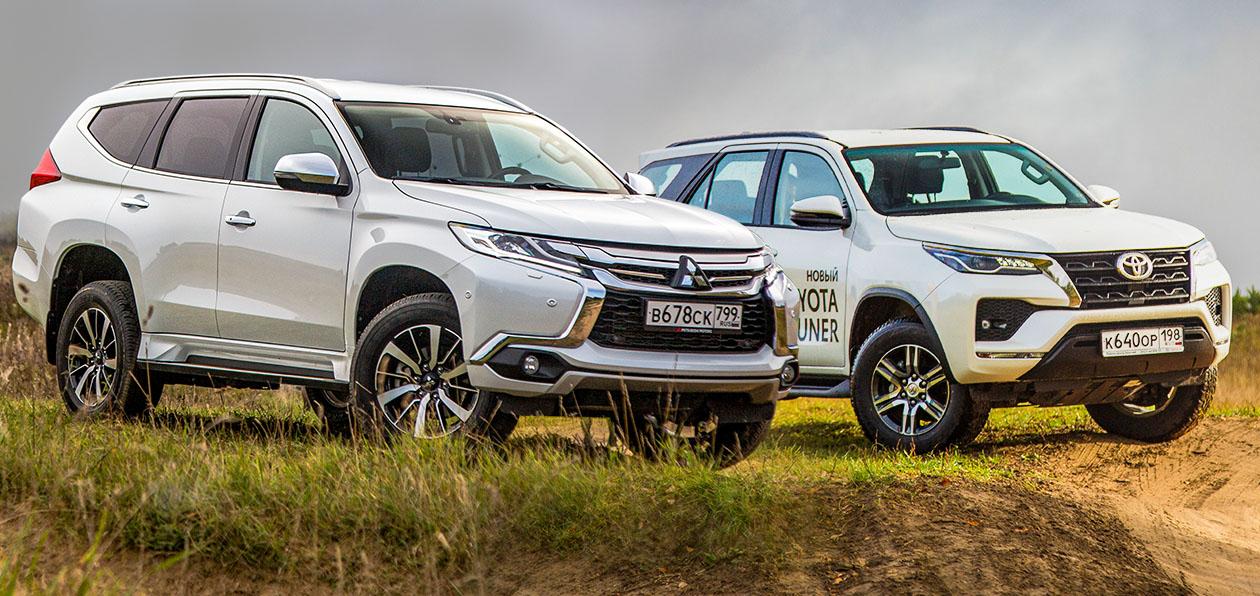 Тест-драйв обновленного Toyota Fortuner и Mitsubishi Pajero Sport: призванные из запаса