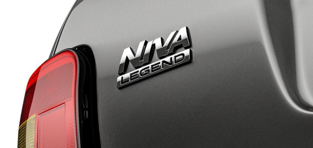 «АвтоВАЗ» вернул «Ниве» историческое название