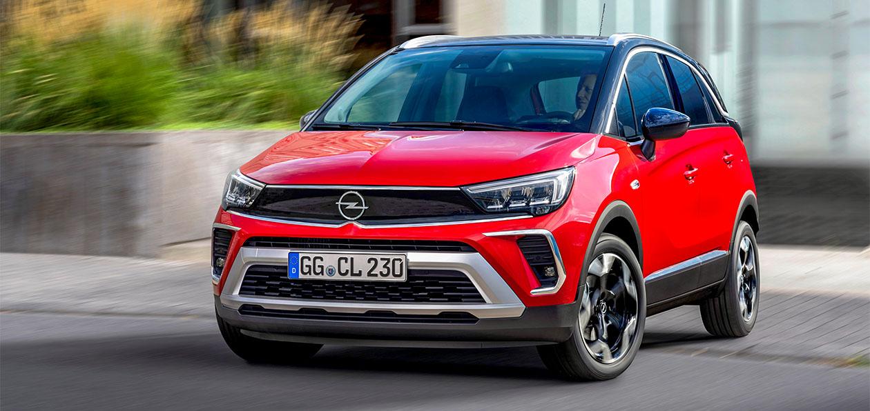 В Россию «едет» новый Opel Crossland