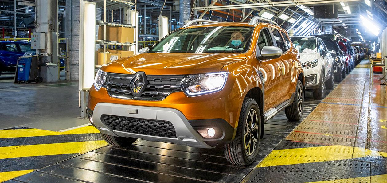 Новый Renault Duster начал выпускаться на «Автофрамосе»