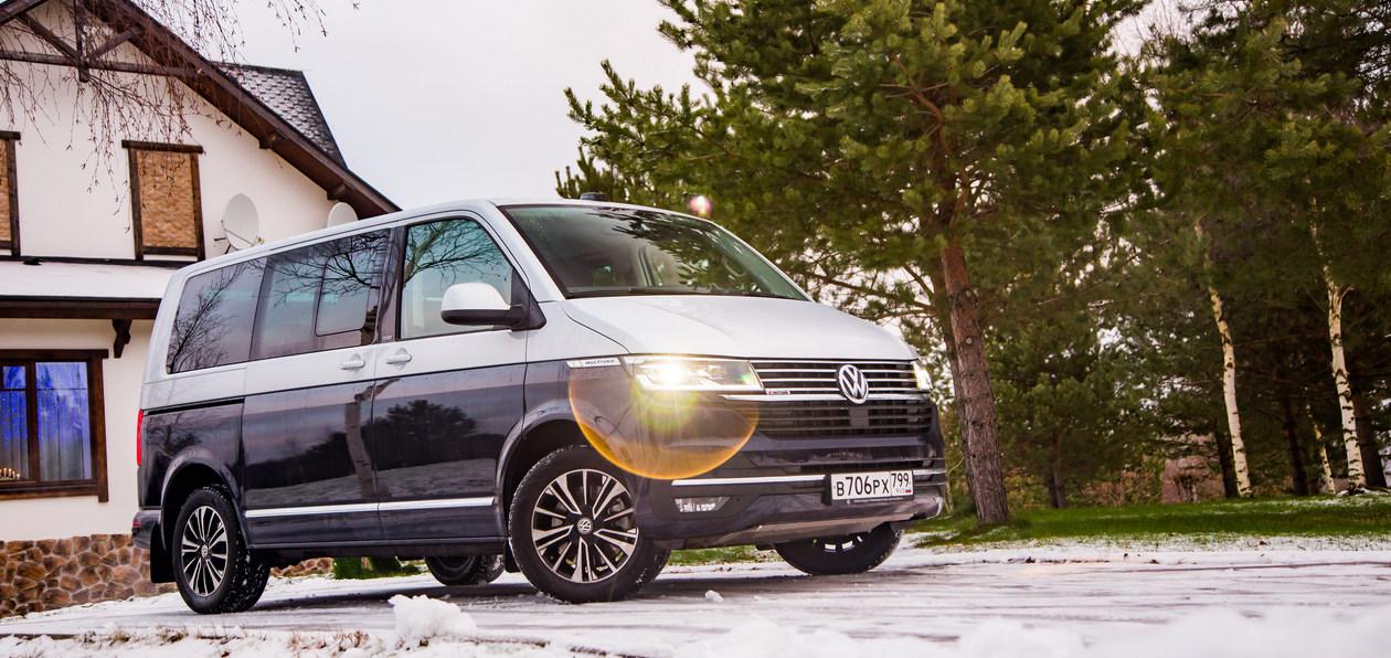 Тест-драйв обновленного Volkswagen Multivan T6.1: на все случаи жизни