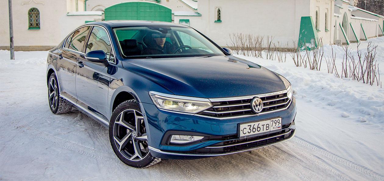 Volkswagen возобновит российские продажи седана Passat с двигателем 2.0 TSI