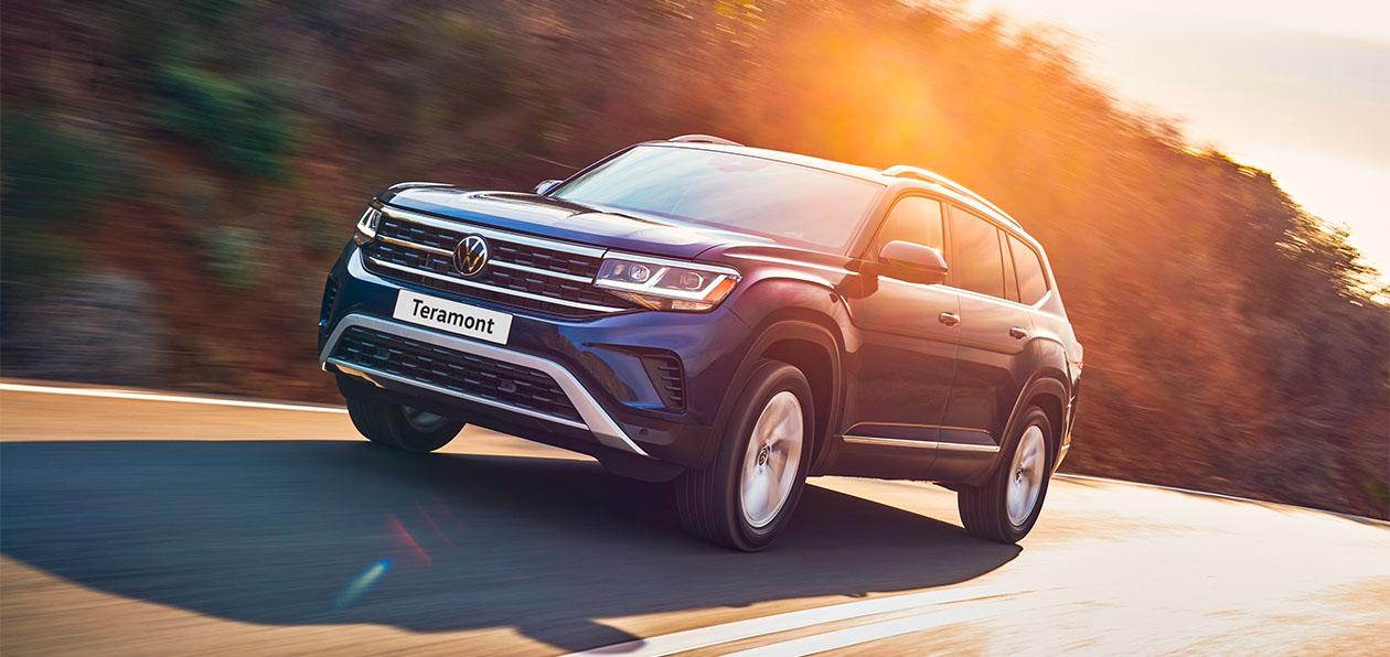 В Россию «едет» новый Volkswagen Teramont
