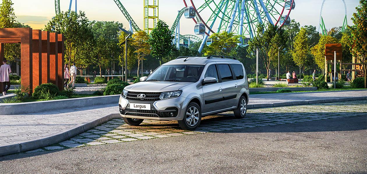 АвтоВАЗ назвал цену нового Lada Largus
