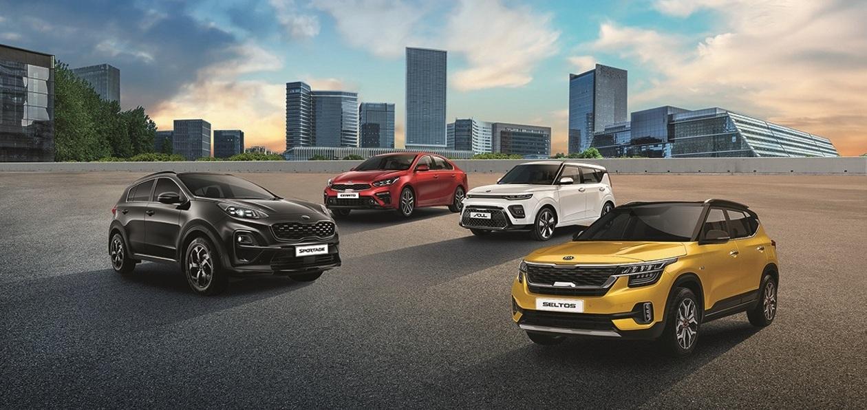 Четыре модели Kia стали доступны в новой спецсерии