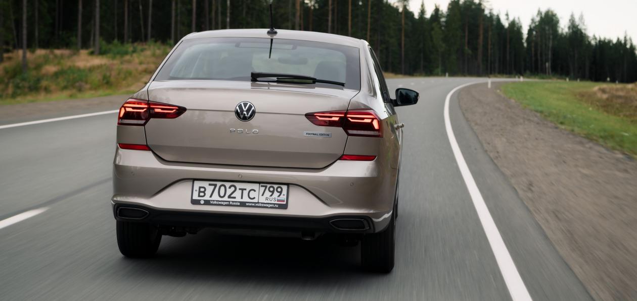 Volkswagen оценил в рублях «футбольную» версию нового Polo