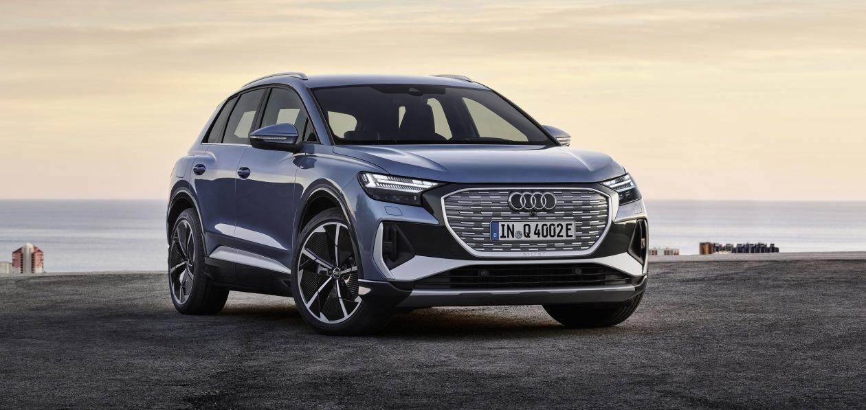 Audi показала новый Q4 e-tron