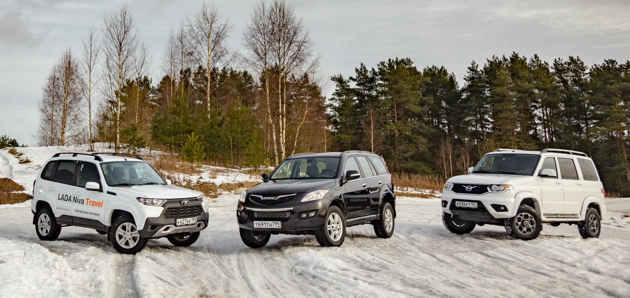 Тест-драйв Lada Niva Travel, Haval H5 и УАЗ Патриот: что купить вместо нового Renault Duster