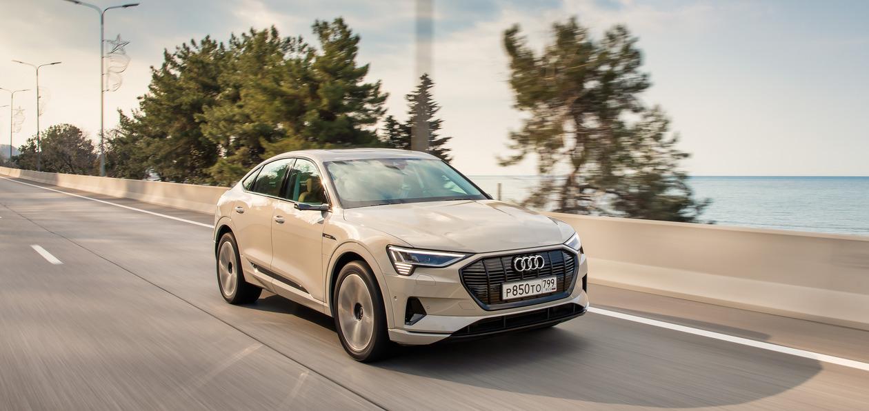 Тест-драйв Audi e-tron Sportback: теперь еще и стильный