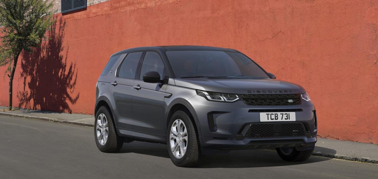 Land Rover Discovery Sport получил новую спецверсию
