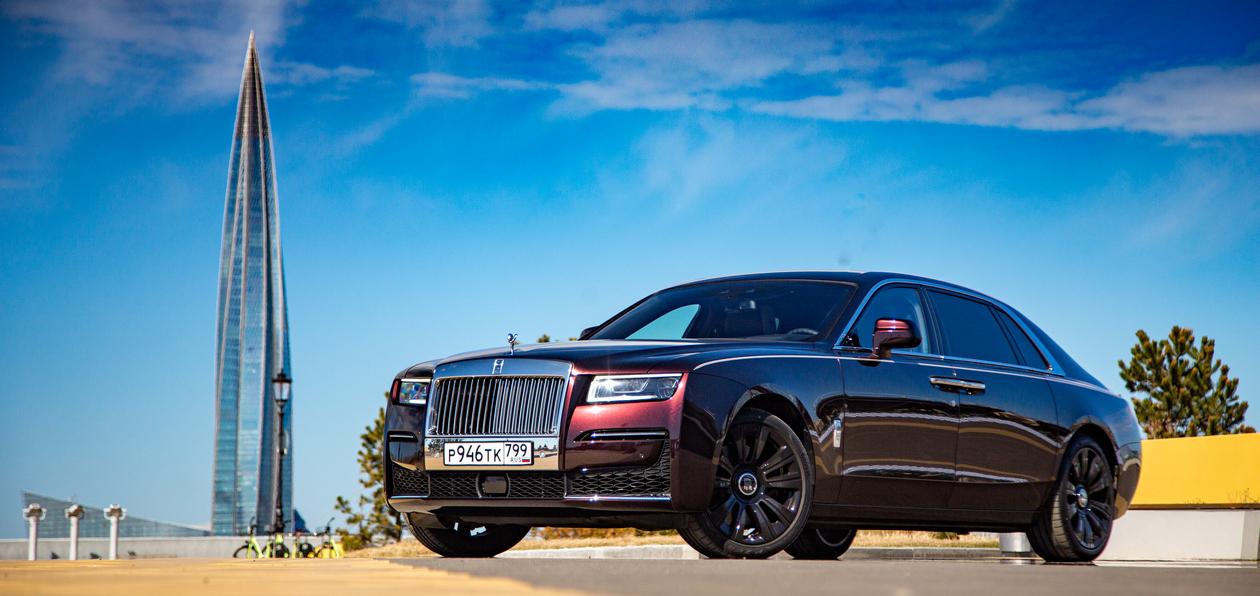 Тест-драйв Rolls-Royce Ghost Extended: а может ли быть лучше?