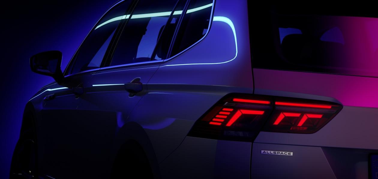 Volkswagen готовит к премьере обновленный Tiguan Allspace
