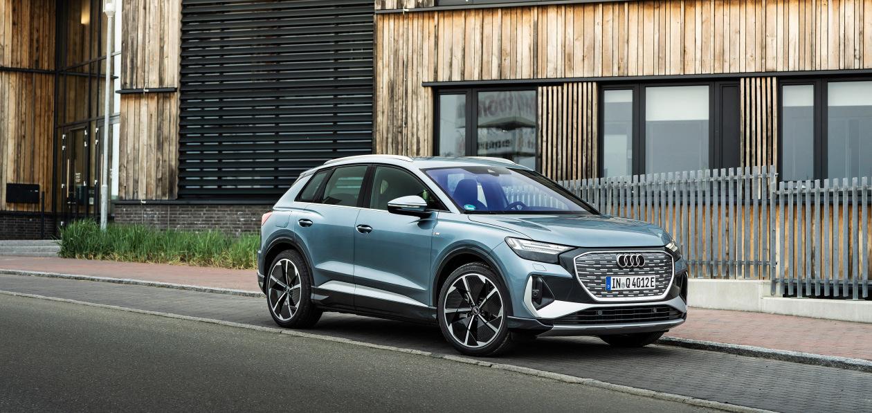 Audi расширила гамму модификаций Q4 e-tron
