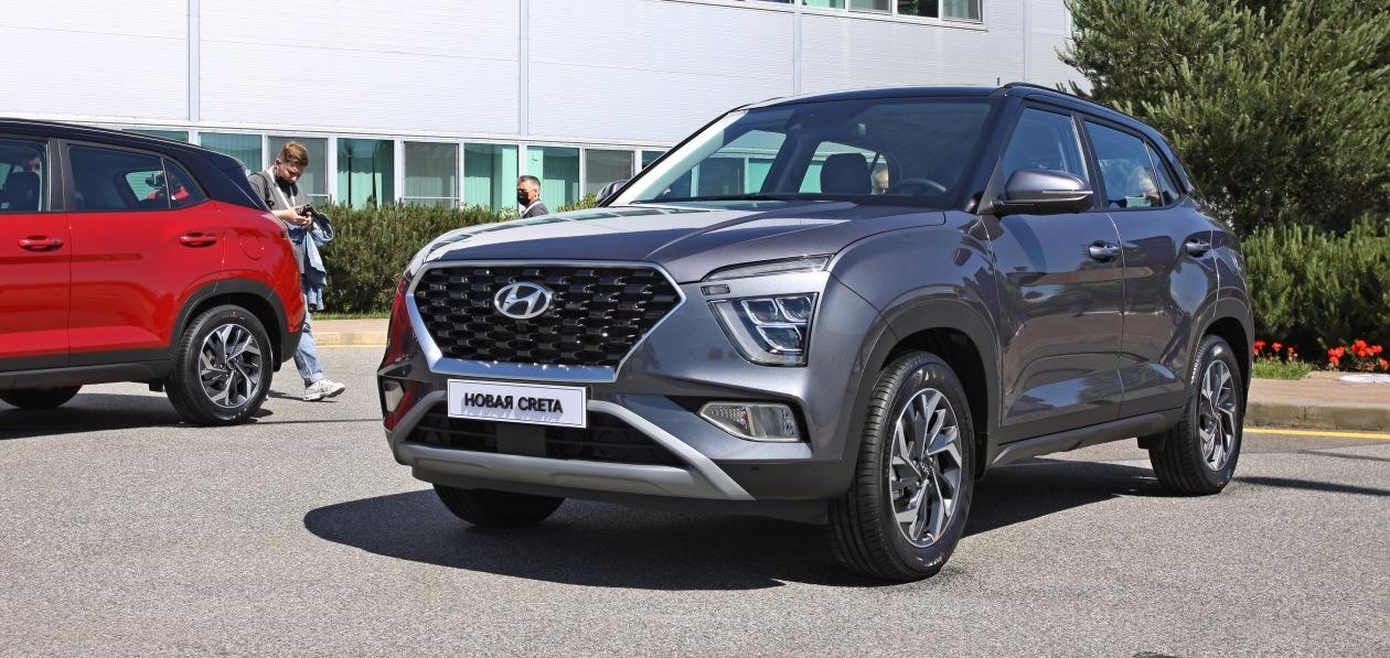Новая Hyundai Creta получила рублевый ценник