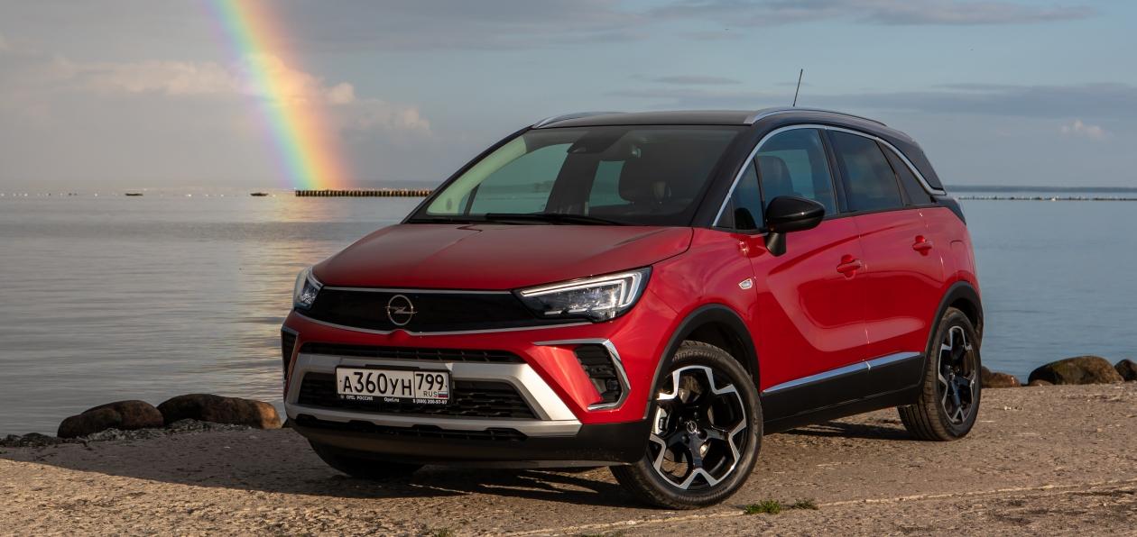 Тест-драйв Opel Crossland: что немцу хорошо, то русскому не понять
