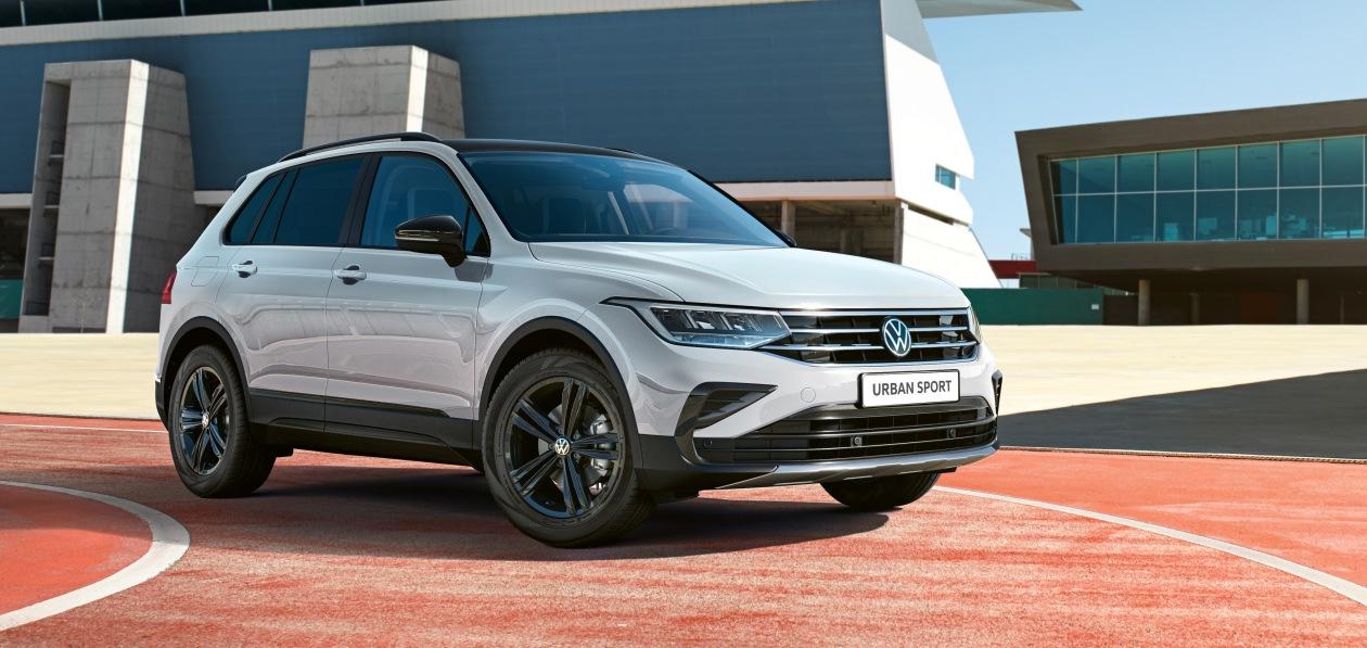 Volkswagen Tiguan стал доступен в России в новой спецверсии