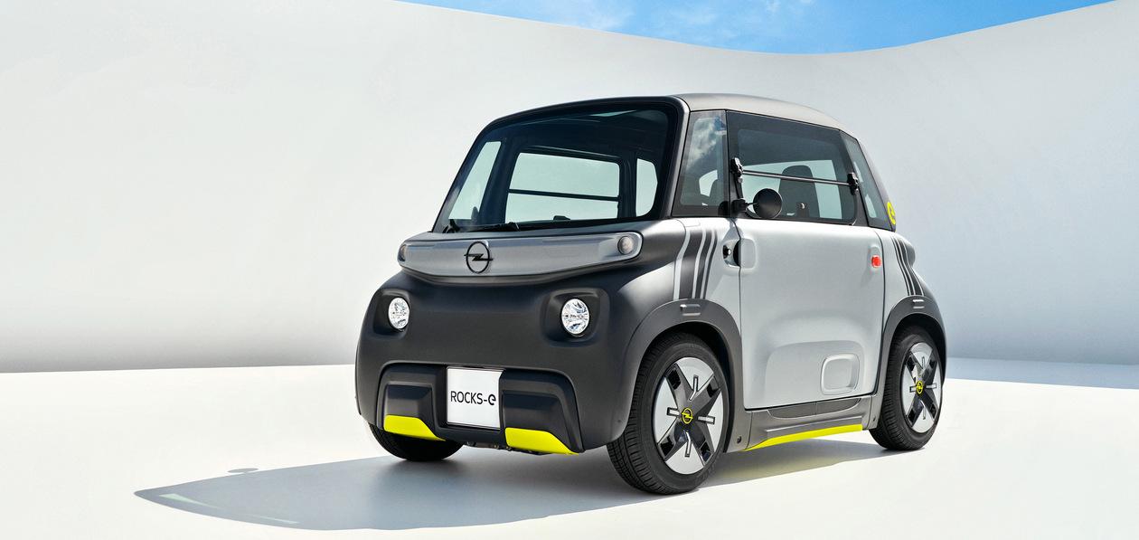 Opel сделал электромобиль для школьников