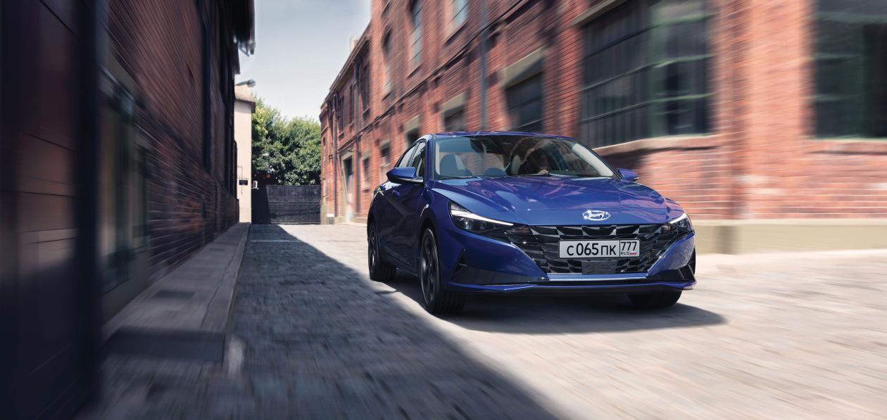 Новая Hyundai Elantra теперь доступна по подписке