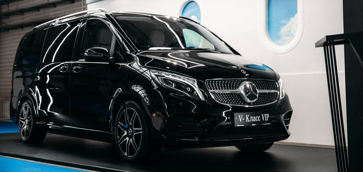 Mercedes-Benz показал VIP-вэны на авиасалоне в Москве