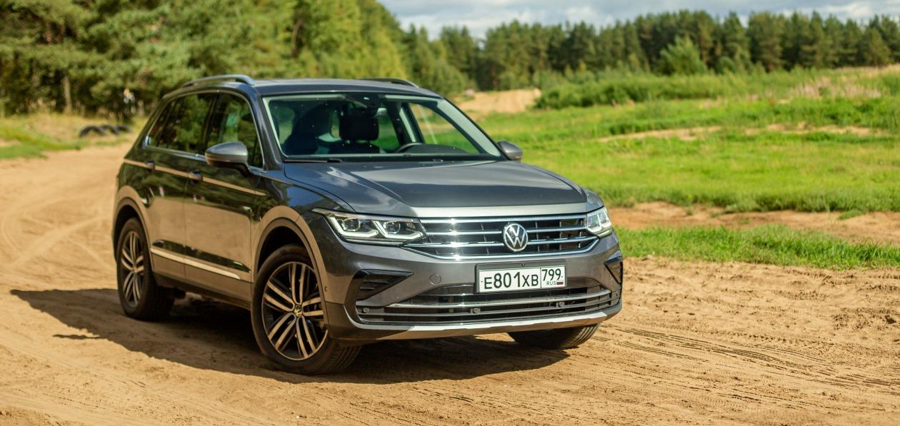 Тест-драйв Volkswagen Tiguan 2.0: эталон или середняк?