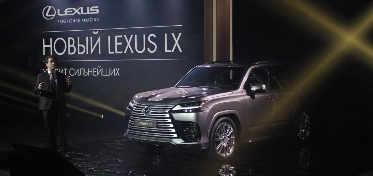 Lexus показал в Петербурге новый LX