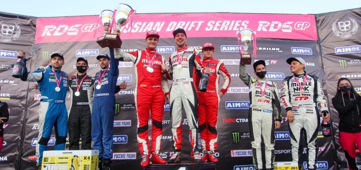 В Рязани состоялся пятый этап RDS GP