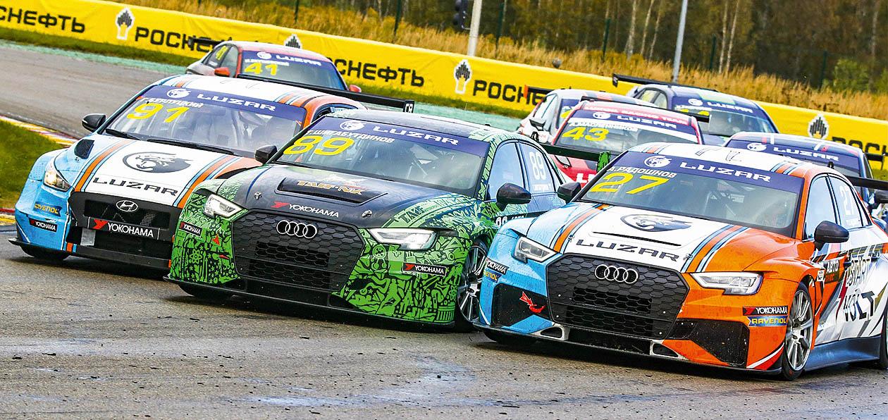РСКГ-2020: подводим итоги сезона вместе с командой Carville Racing