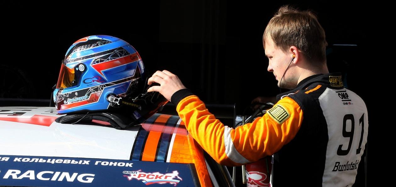 Гонщик Carville Racing выступит на Sochi Drift Challenge