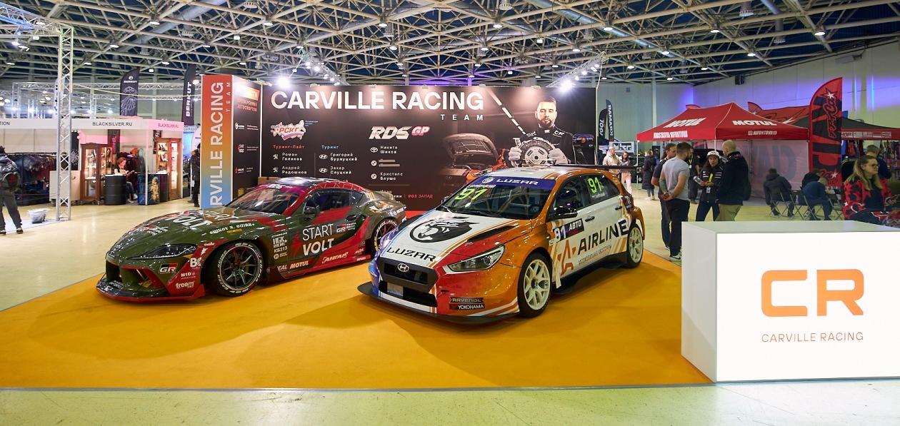 StartVOLT стал титульным спонсором Carville Racing в RDS GP