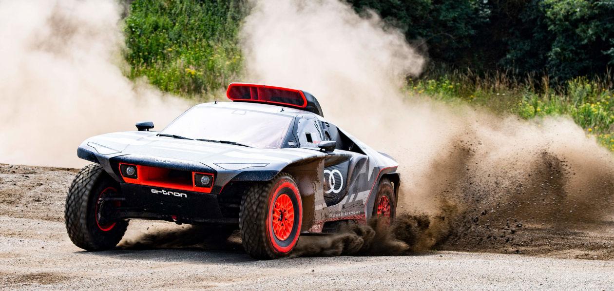 Audi показала электропрототип для Дакара