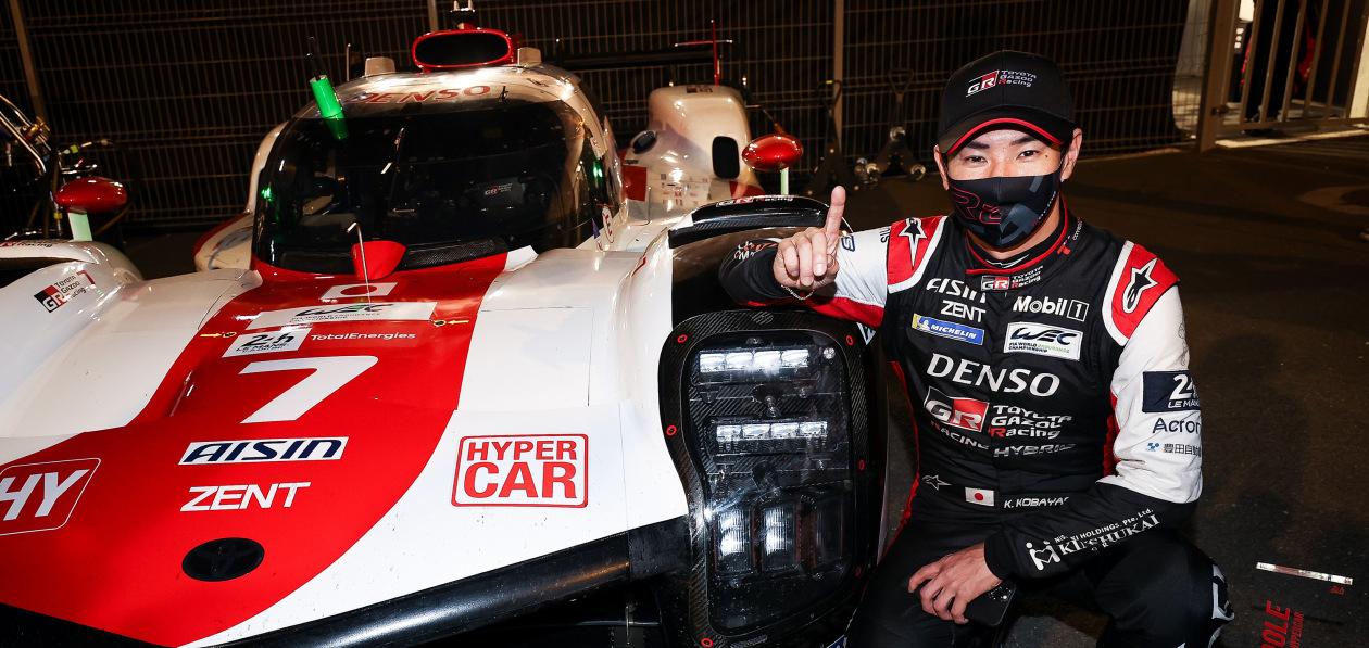 Toyota Gazoo Racing выиграла квалификацию «Ле-Ман 2021»