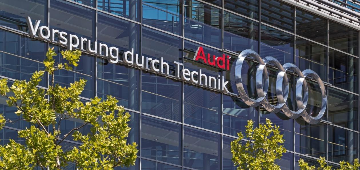 Volkswagen усилит позиции Audi в концерне