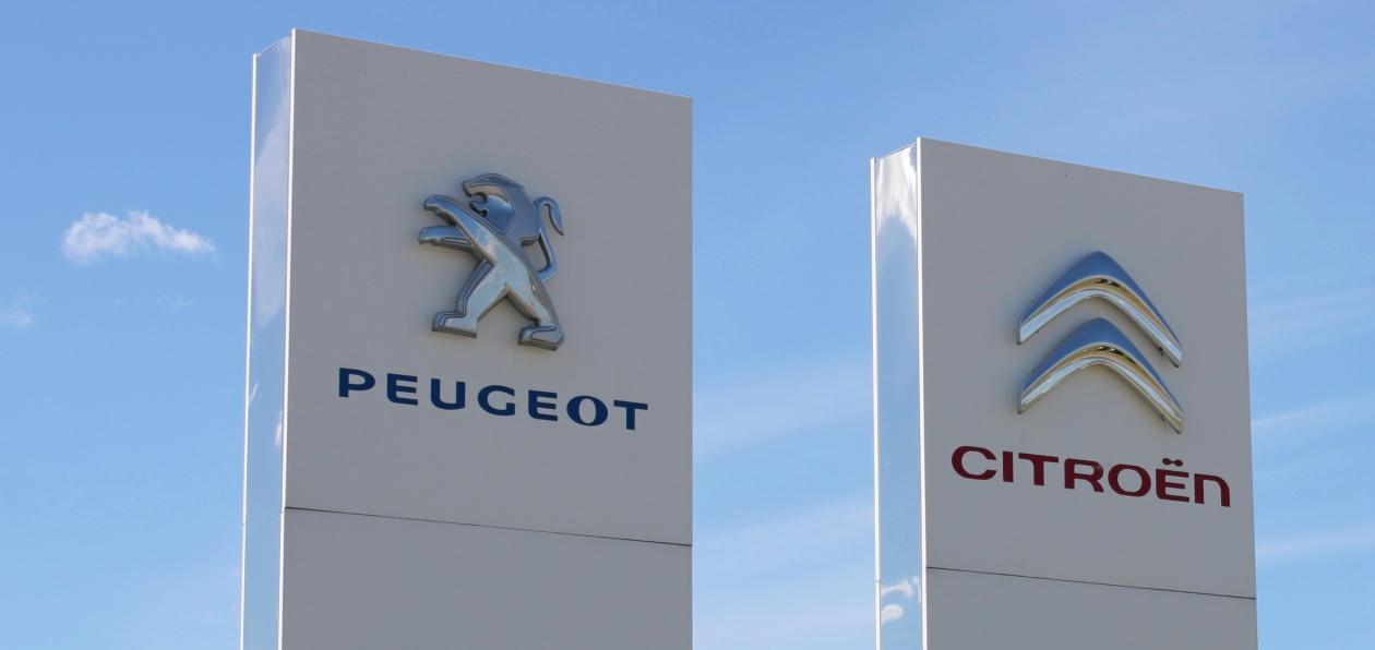 PSA Group закрывает заводы в Европе